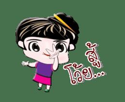 Tamjai sticker #12654278