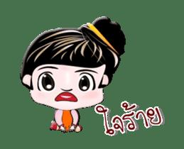 Tamjai sticker #12654280