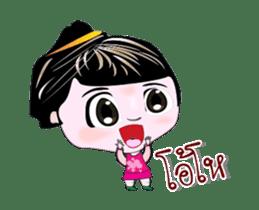 Tamjai sticker #12654281