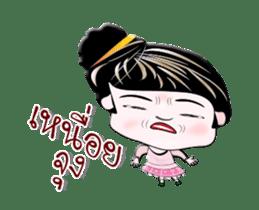 Tamjai sticker #12654283
