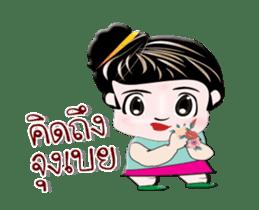 Tamjai sticker #12654285