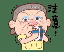 Taiwan Grandmother happy sticker #12654678