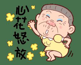 Taiwan Grandmother happy sticker #12654680