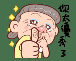 Taiwan Grandmother happy sticker #12654682