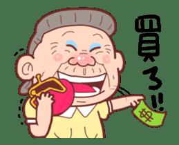 Taiwan Grandmother happy sticker #12654690