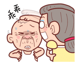 Taiwan Grandmother happy sticker #12654694