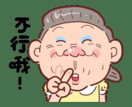 Taiwan Grandmother happy sticker #12654700