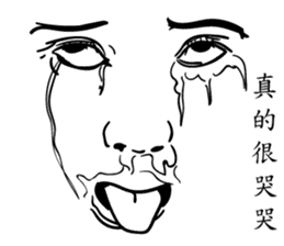 Really just a face sticker #12655705