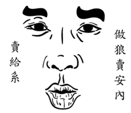 Really just a face sticker #12655706