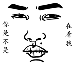 Really just a face sticker #12655708