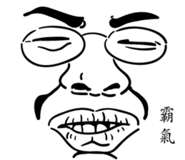 Really just a face sticker #12655711