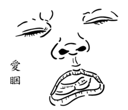 Really just a face sticker #12655718
