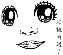 Really just a face sticker #12655719