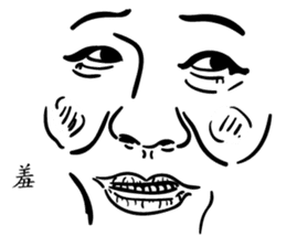 Really just a face sticker #12655720