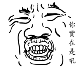 Really just a face sticker #12655723
