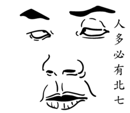 Really just a face sticker #12655730