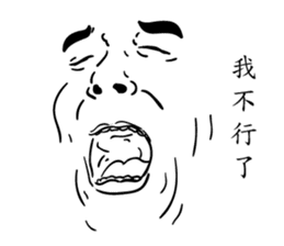 Really just a face sticker #12655736