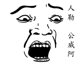 Really just a face sticker #12655738