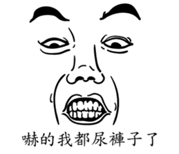 Really just a face sticker #12655739