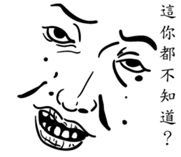 Really just a face sticker #12655740