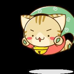 SUZU-NYAN Animation sticker 2