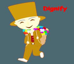 A kind man sticker #12656944