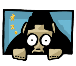 the stupid gorilla sticker #12659510