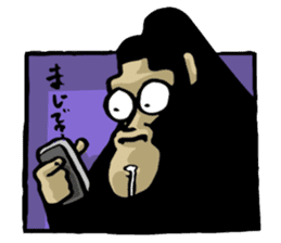 the stupid gorilla sticker #12659519