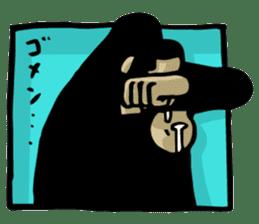 the stupid gorilla sticker #12659520