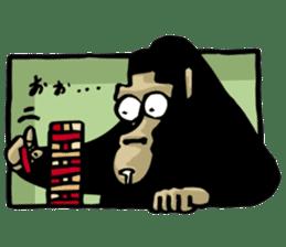 the stupid gorilla sticker #12659524