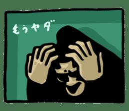 the stupid gorilla sticker #12659529