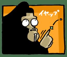 the stupid gorilla sticker #12659536