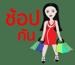 Daw is model sticker #12659714