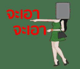 Daw is model sticker #12659715