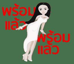 Daw is model sticker #12659716