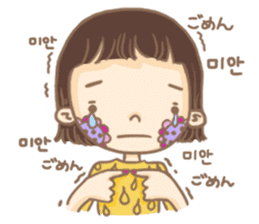 Flower Girl Stickers sticker #12661719