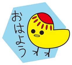 omupiyo sticker #12670470