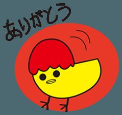 omupiyo sticker #12670473