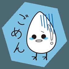 omupiyo sticker #12670474