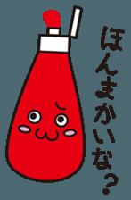 omupiyo sticker #12670475