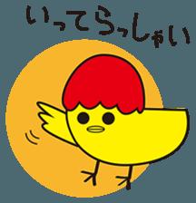omupiyo sticker #12670476