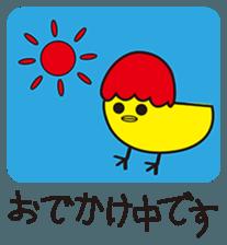 omupiyo sticker #12670485