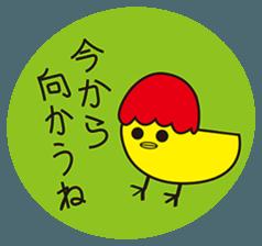 omupiyo sticker #12670488