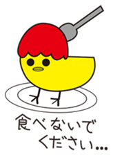 omupiyo sticker #12670494