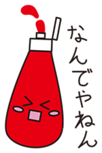 omupiyo sticker #12670496