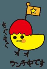 omupiyo sticker #12670497