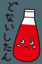 omupiyo sticker #12670499