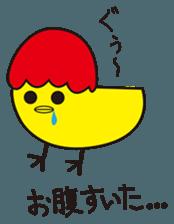 omupiyo sticker #12670500