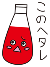 omupiyo sticker #12670502