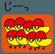 omupiyo sticker #12670503